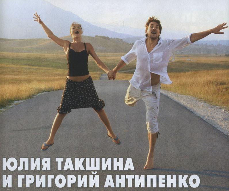 Юлия Такшина рассказала, почему не настраивает детей против 31